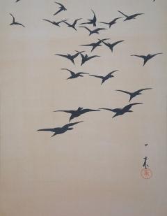 長井一禾 鴉