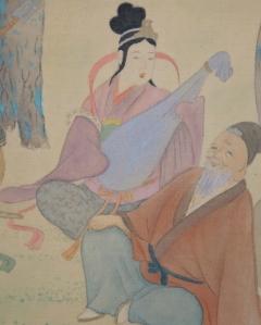 松峰 七福人 (新品額)