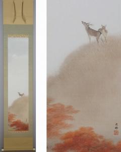 吉村鳳柳 紅葉鹿