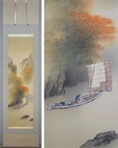 平井楳仙 秋峡行舟