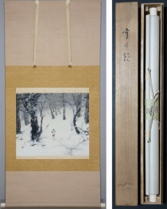 寺沢孝太郎 雪の朝