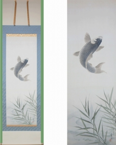 菅井雲樵 跳鯉