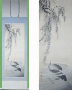 高橋龍僊 遊鯉