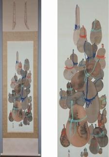 岡田雪窓 瓢箪図