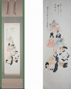中川良賢 七福人 [新品]