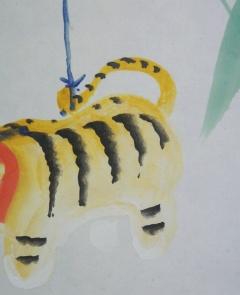 田能村直雙 張子虎