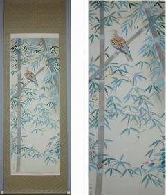 三石紅樹 竹葉