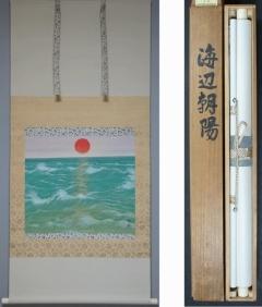 太田龍一 海辺朝陽