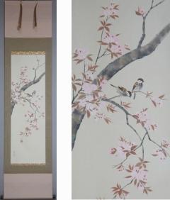 三宅和光 桜に小禽 [新品]