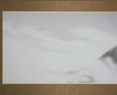 尾竹国観 富士