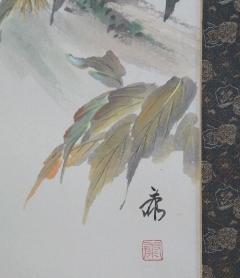 小林康 栗鼠 [新品・特価品]