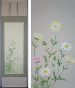 三宅和光 秋桜 [新品] 尺五