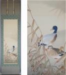 「岩崎湖堂 寒江双鴨」冬の掛け軸を追加致しました
