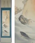 「西村草文 洞泉遊鯉」夏の掛け軸を追加致しました