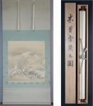 「田川春翠 木曽雪景之図」冬の掛け軸を追加致しました