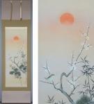 「三宅和光 旭日松竹梅」お正月・祝儀掛けの掛け軸を追加致しました