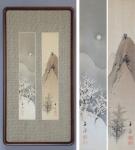 「田平玉華 秋冬」絵画を追加いたしました