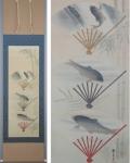 「林雅章 扇鯉図」年中掛け掛け軸を追加致しました
